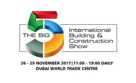 Cus.Mar. Import Export sarà presente all'International Building Construction di DUBAI