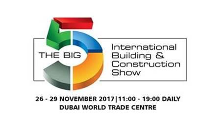 Cus.Mar. Import Export sarà presente all'International Building Construction di DUBAI